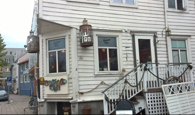 Huken Pub
